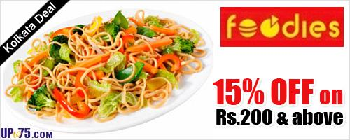 Foodies offers India