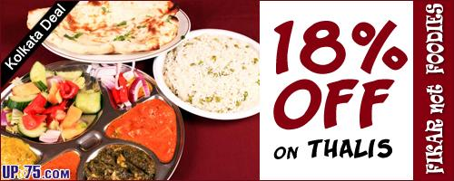 Fikar Not Foodies offers India