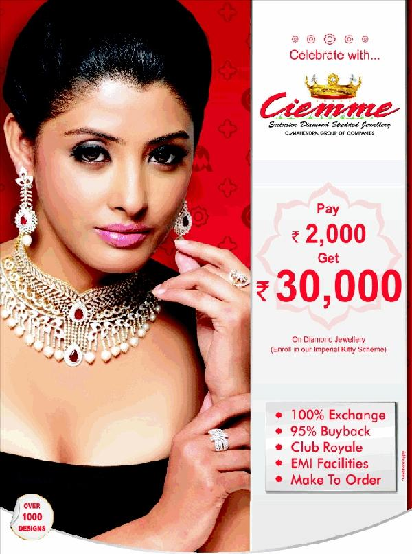 Ciemme offers India
